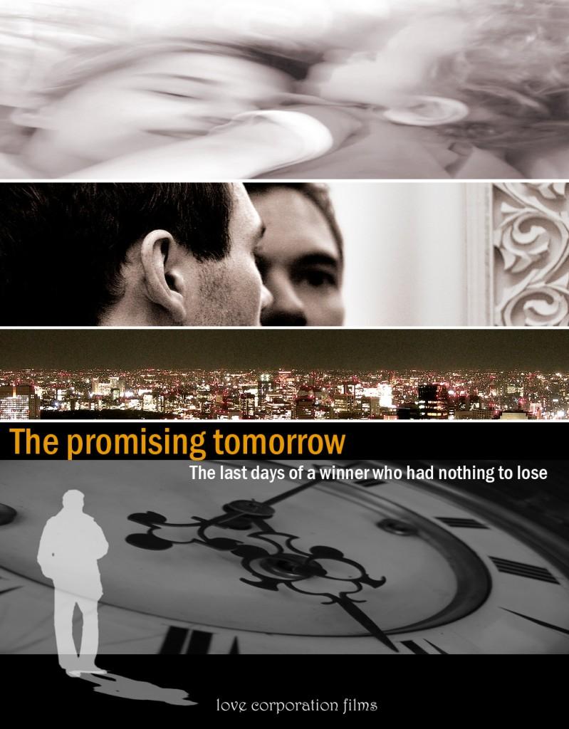 El mañana prometido